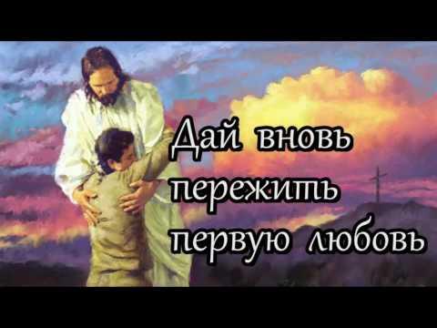 христианские клипы псалмы