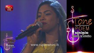 Raata Pena Kiri Hawa (Ho Gana Pokuna) @ Tone Poem with Thrishala Wijethunga Thumbnail