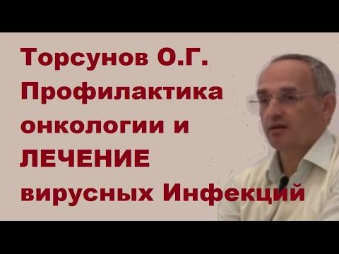Департамент здравоохранения Москвы - Городская поликлиника № 9