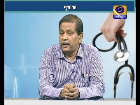 SUSWASTHA : When the disease is in the blood ( অসুখ যখন রক্তে )
