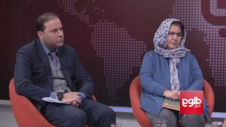TAWDE KHABARE: Holding of Loya Jirga Discussed