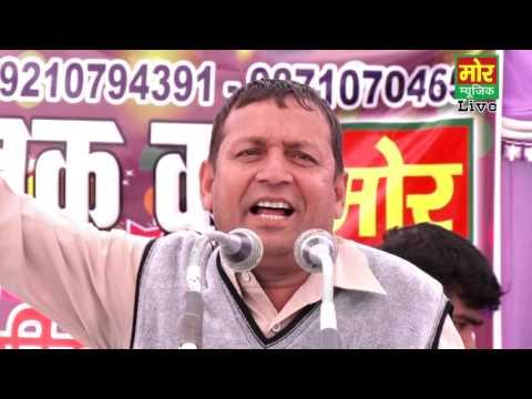 Jaimal Bitha Tha Kamre    Ramesh Kalawadiya    Shyam Vihar Najafgarh Compitition    Haryana Ragni