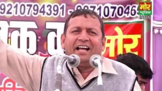 Jaimal Bitha Tha Kamre || Ramesh Kalawadiya || Shyam Vihar Najafgarh Compitition || Haryana Ragni