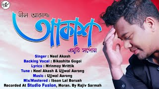 Akash Assamese Song Download & Lyrics