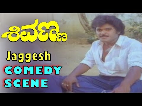 Jaggesh Super Comedy Scenes in garage | Shivanna Kannada Movie | Kannada Comedy Scenes