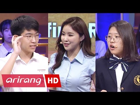 [Intelligence-High School Debate] Ep.11 - The Enactment of a Good Samaritan Law _ Full Episode