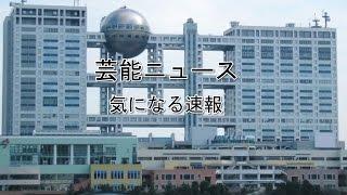 深田恭子主演の「ダメな私に恋してください」が12日、放送開始された 視...