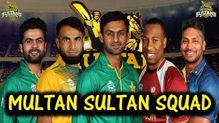 Multan Sultans complete Squad for PSL 3 2018