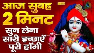LIVE: श्याम भजन   नॉनस्टॉप कृष्ण जी के मधुर भजन Nonstop Krishna Bhajan : Beautiful Krishna Bhajan