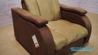видео Кресло для кухни: как выбрать с подлокотниками, раскладное со спальным местом, дизайн