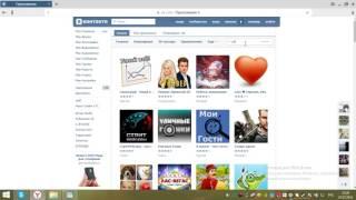 Как Взломать Страницу ВКонтакте 2016 | Взлом ВК Без Программ(, 2016-07-07T15:40:45.000Z)