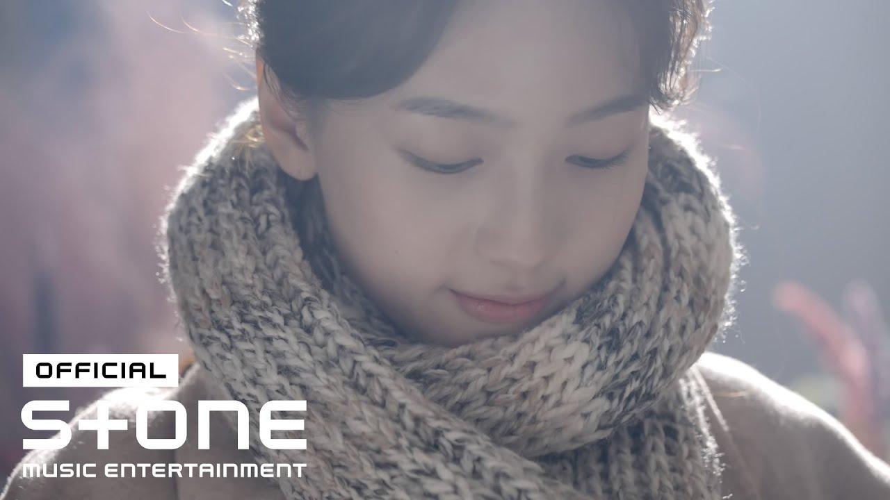 이더 (E the) - 이 노래를 듣는 그대에게 (Song for you) MV