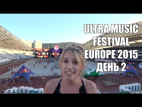 RR#6 Ultra Music Festival Europe 2015 - День второй