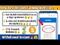 Best Bitcoin Mining Site Without Investment Payment Proof!