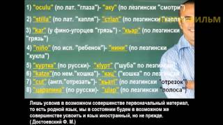 ЛЕЗГИ Ч1АЛ  ЧАСТь 2   Лезгинский язык  социальная реклама  Lezgi language PSAs