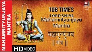 Mahamrityunjay Mantra 108 times   Powerful Chanting   Rudra mantra   Full  HD 1080 chant