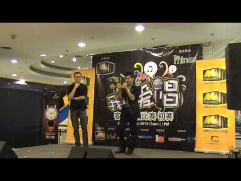 Magnum Hakka & Hokkien Singing Competition @ The Mines Shopping Mall Part 1