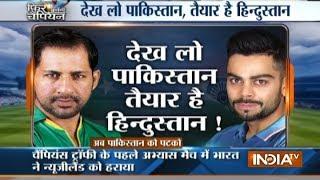 Cricket Ki Baat: Trailer of Virat's Champions Trophy released, wait for full movie