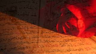 الشيخ عبد الرؤوف بوكثير سورة المائدة abderraouf boukthir wmv