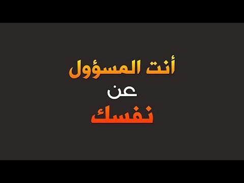 ابراهيم الفقي   قوة الاصرار فى النجاح   Dr Ibrahim Elfiky