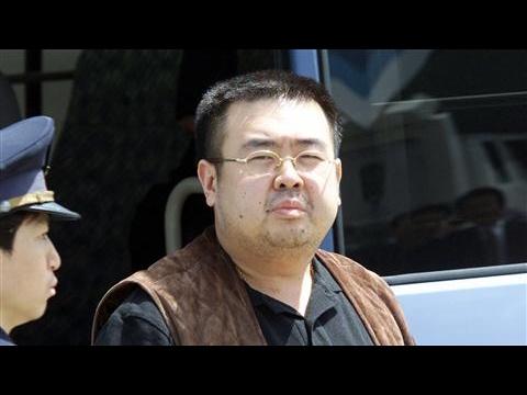 Kim Jong Nam: The Slain Half Brother Of Kim Jong Un
