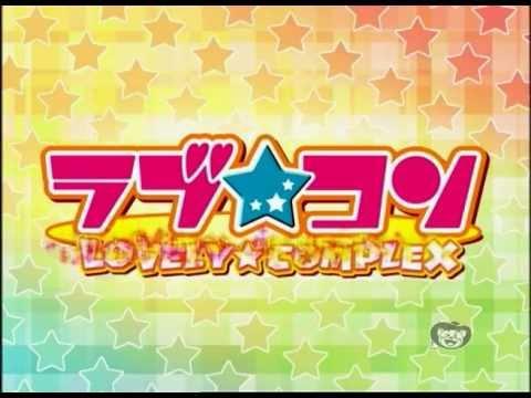 Lovely Complex - Anime - Trailer - OFFICIEL