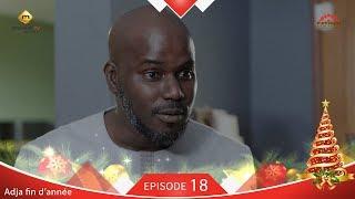 Série ADJA Fin d'Année 2019 - Episode 18