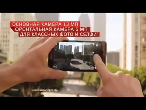 Купить смартфон lenovo vibe z2 pro, цвет титан. Продажа телефонов леново vibe z2 pro по лучшим ценам с доставкой по москве и другим городам россии.