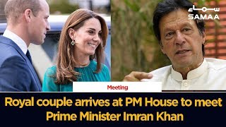 Imran Khan gives warm welcome to Royal Couple in Prime Minister House | SAMAA TV