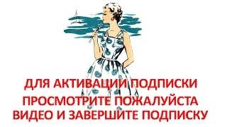 тимофеев александр подписка на рассылку