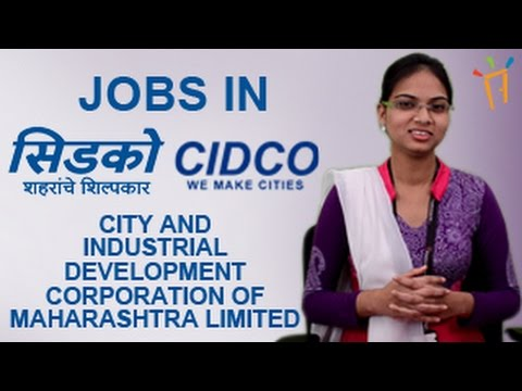CIDCO Recruitment Notification 2018–trainee jobs through,Maharshtra, Exam dates & results