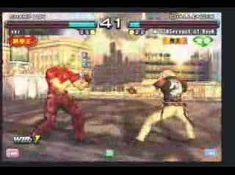 Tekken 5 DR Bryan vs Lee