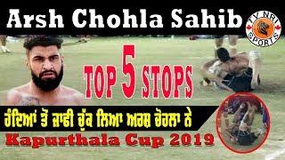 Arsh Chohla Top 5 Stops at Kapurthala Cup 2019