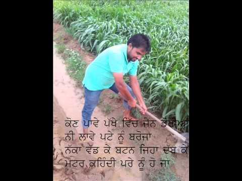 Dil. Singer.saddiq Khan Lyrics.mandeep Jhalari Wala