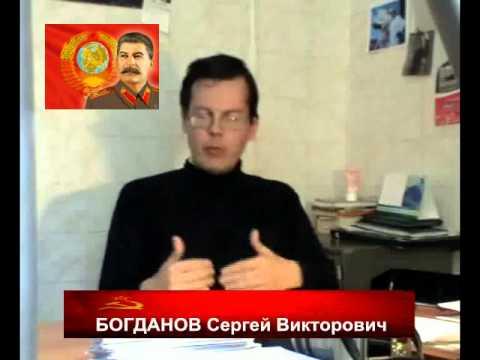 Финансовая система СССР. Социализм при Сталине.