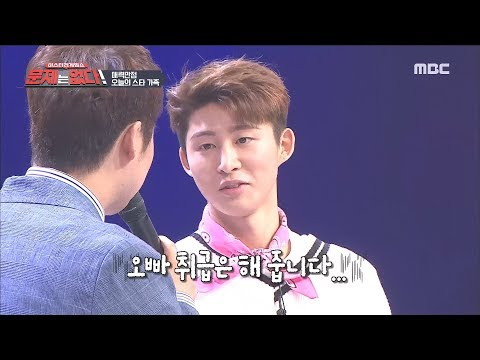 [The Game With No Name] 문제는 없다 - B.I appears with his 15 year old younger sister 20180218