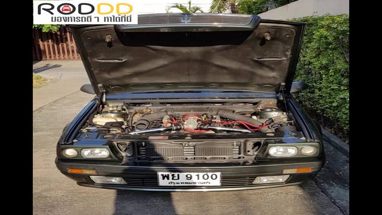 buy online f4c4c 95282 รถดีดี : 1991 MASERATI 222, 2.8 SR โฉม 222