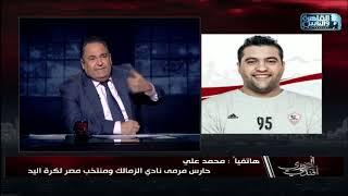 مصر تصل إلى نهائي كأس العالم لناشئي اليد لأول مرة في تاريخها