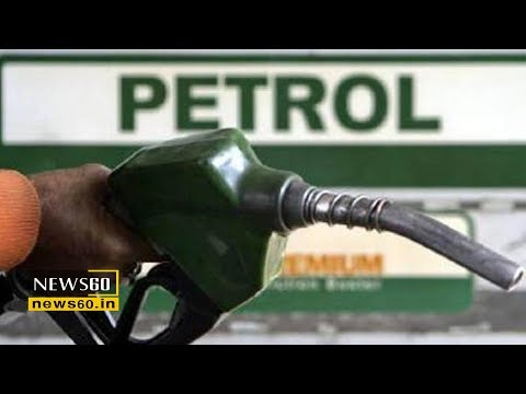 Petrol prices to cost below Rs 40/litre if government takes this decision – Know
