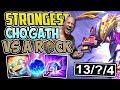 STRONGEST CHO'GATH VS A ROCK   WHO WILL WIN?   Cho'Gath vs Malphite Season 8 Ranked Gameplay