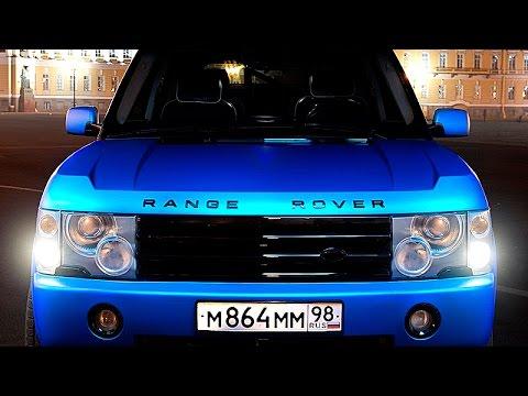 видео: pontorezka: Цвет range rover за 180 000