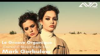 Le Groove Organique (Laurent C Rework Radio Mix) Mark Gorbulew