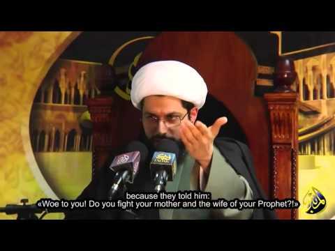 Warum hat der Prophet Muhammad (sawa) Aisha geheiratet? Deutsche Untertitel