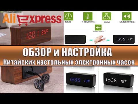 Как переводится clock
