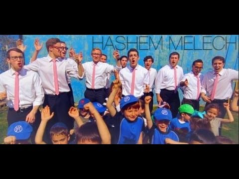 Y-Studs - Hashem Melech