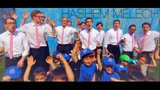 Y-Studs - Hashem Melech