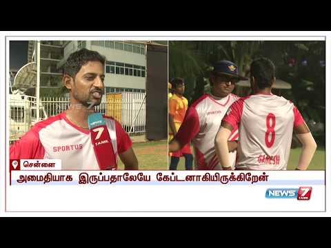 TNPL Cricket :ஐபிஎல்-லில் விளையாட வேண்டும் என்பது எனது கனவு : திண்டுக்கல் அணி கேப்டன் ஆனந்த்
