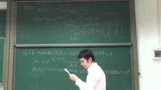AQM25 计算一维谐振子的配分函数 方法三1 把泛函高斯积分写成行列式的负二分之一次幂20151223