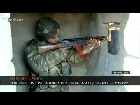 Журналисты телеканала СВС попали под армянский обстрел