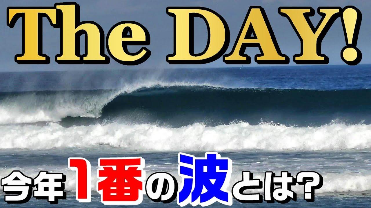 【オリンピック決勝当日】パーフェクトすぎる波に乗った日【千葉南・南房総サーフィン】